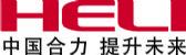 安徽合力股份有限公司合肥铸锻厂